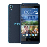 HTC Desire 626G Dual-SIM neu bei