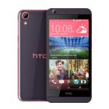 HTC Desire 626G Dual-SIM gebraucht kaufen
