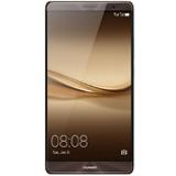 Huawei Mate 8 gebraucht kaufen